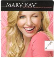 Косметическая компания мэри кэй как стать консунтальтом поясе эро фото